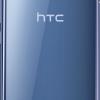 HTCU11_Back_AmazingSilver.png