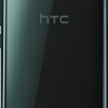 HTCU11_Back_BrilliantBlack.png