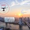 DroneEspionage_1021x580.jpg